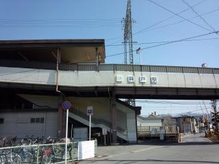 興戸駅1-2