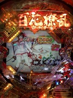百花繚乱2-2