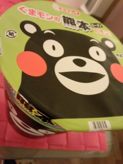 くまモンの熊本ラーメン1-2