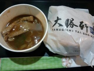 つけ麺バーガー1-2