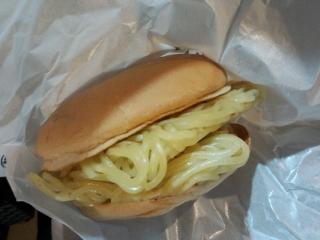 つけ麺バーガー2-2
