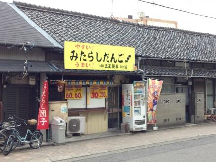 140604amesawa (6)