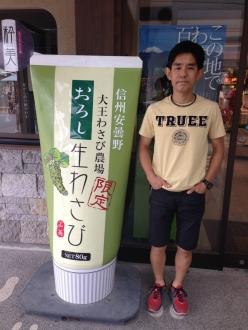 140628utsukushizennjitsu (16)