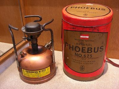 625 ホエーブス ホエーブス625を所有しています。ケロシンまたはWGのどちらの燃