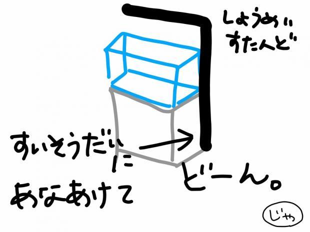 20140727183131.jpg