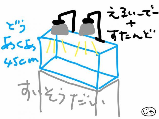 20140727183144.jpg