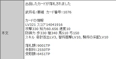 20140314000016dc9.png