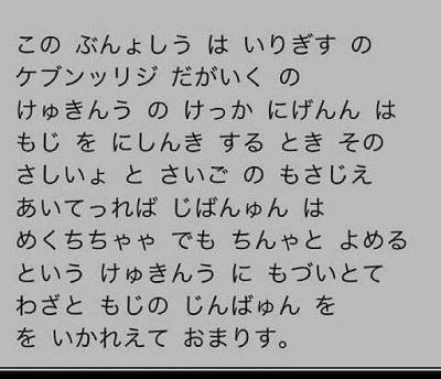 2014031702.jpg