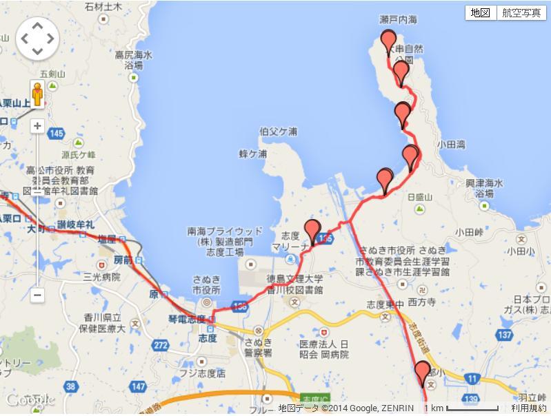 20140616大串自然公園ルート