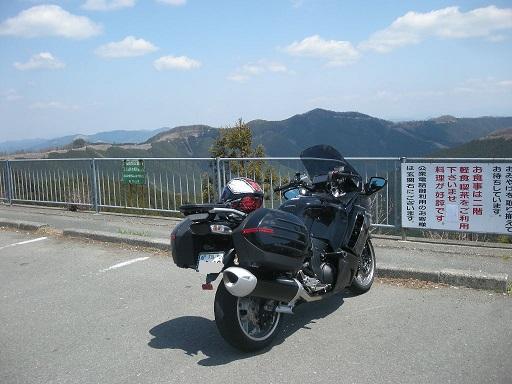 DSCN8691.jpg