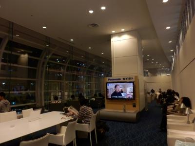 タイ航空「羽田 → バンコク」2