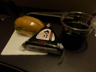 タイ航空「羽田 → バンコク」3