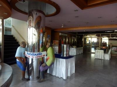 タイ・ロッブリー「Lopburi Inn Hotel」7