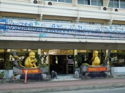 タイ・ロッブリー「Lopburi Inn Hotel」11