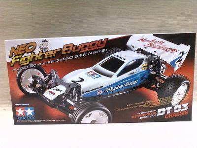 CAR1B88Q.jpg