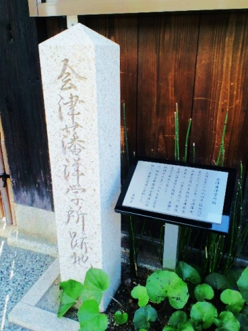 長徳寺の石碑