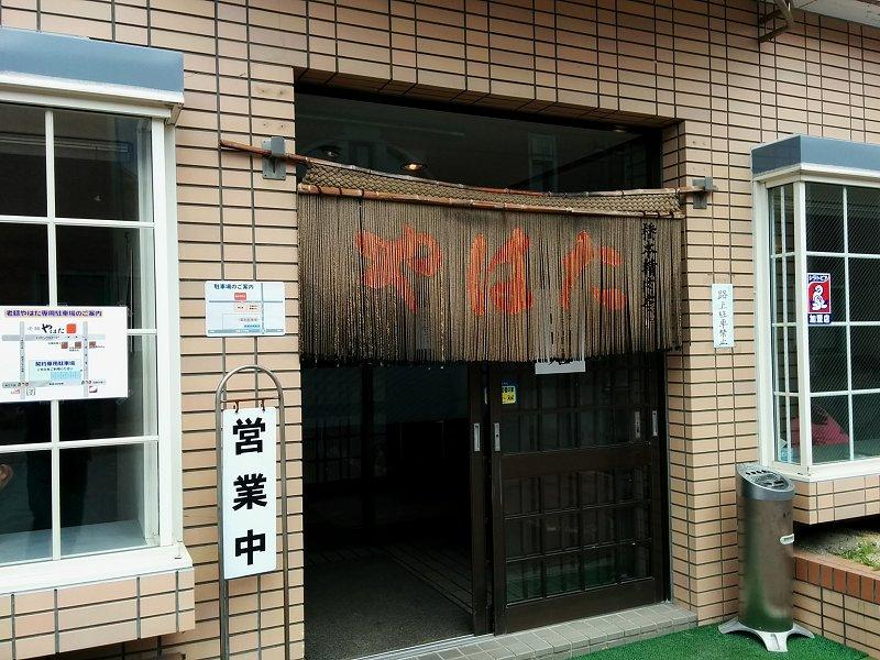 2014_gw02.jpg