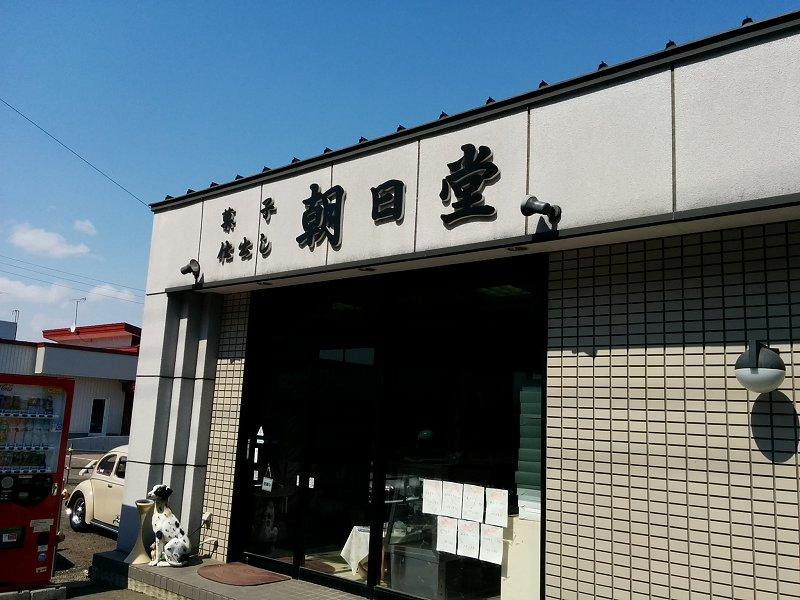 2014_gw05.jpg