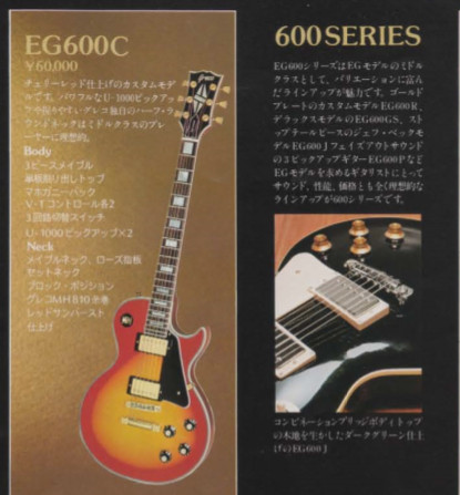 EG600C.jpg
