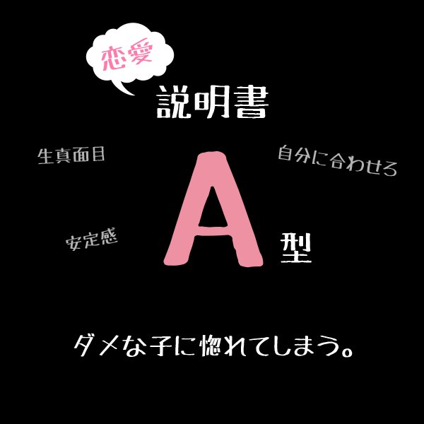 blood_a.jpg
