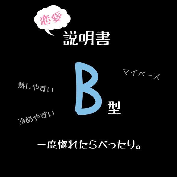 blood_b.jpg