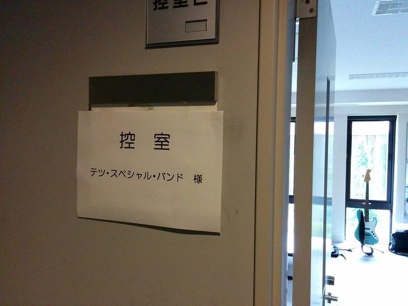 fureai_04.jpg