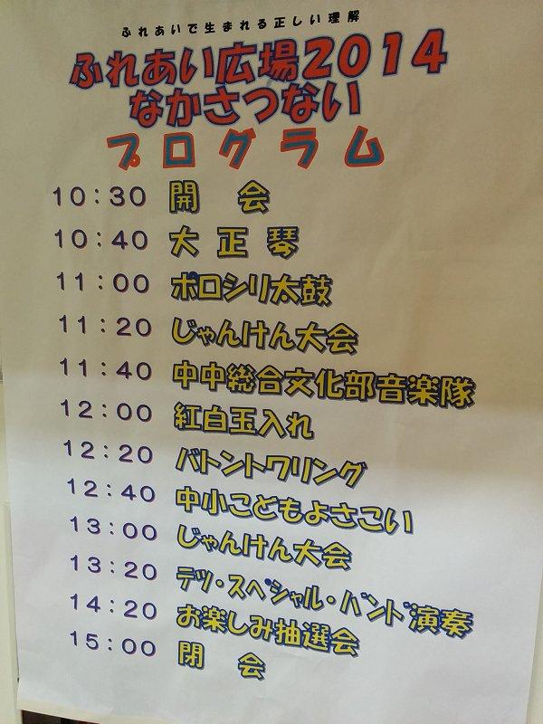 fureai_06.jpg