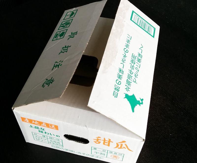melon_box.jpg