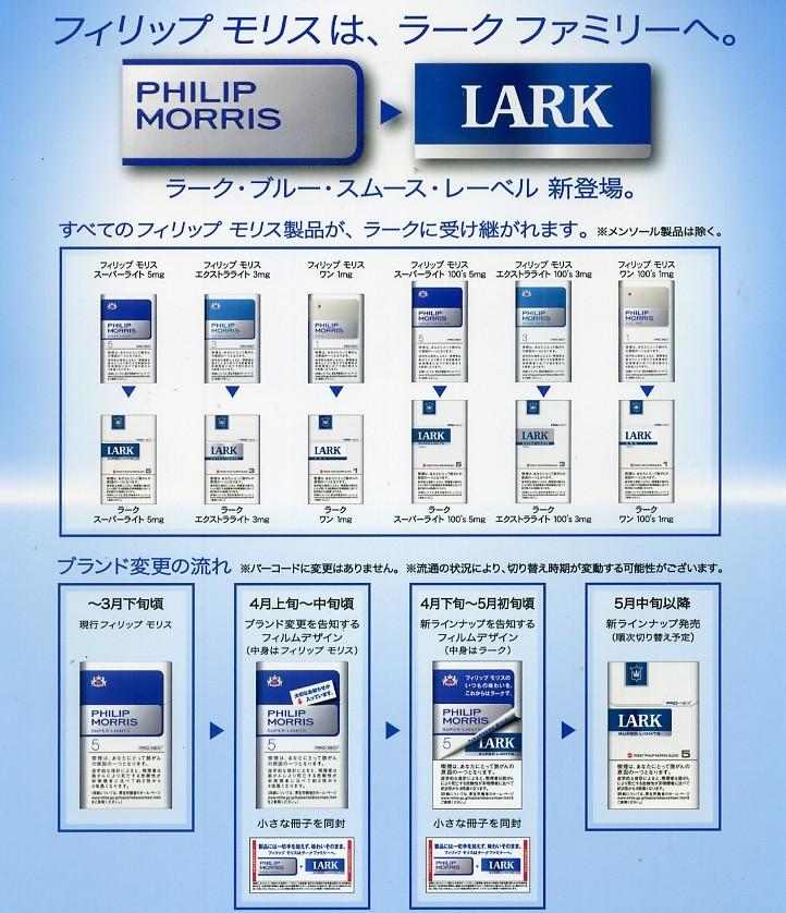 pm_lark.jpg