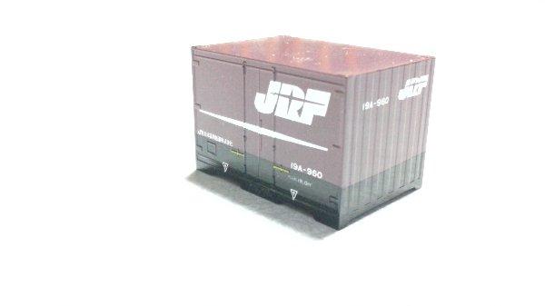 JR 19A-960 側方妻面