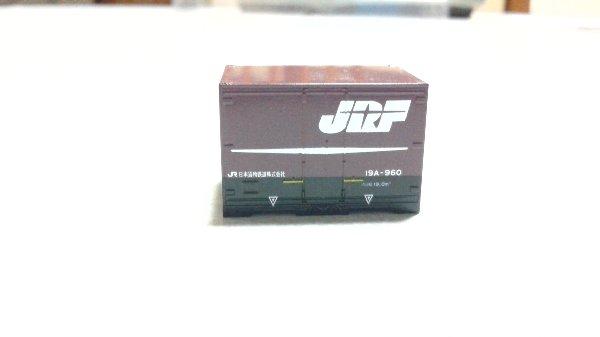 JR 19A-960 正面扉面