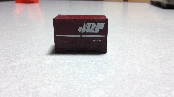 JR 19B-138 正面扉