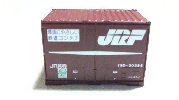 JR 19D -30354 正面