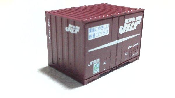 JR 19D-30354 側方妻面
