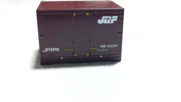 JR 19B-1520R 更新コンテナ 正面扉