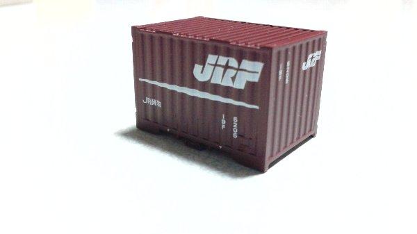 JR 19F-5205 正面コルゲート面