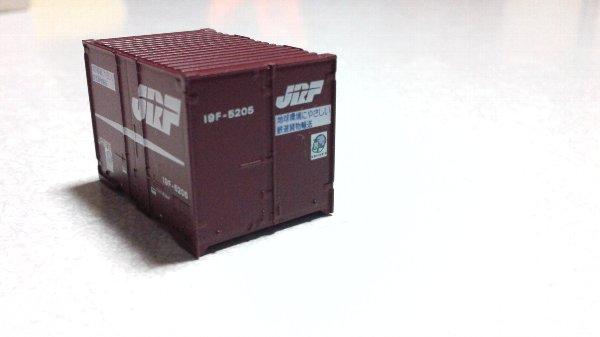 JR 19F-5205 側方妻面扉面