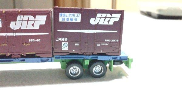 JR 19G-2978 側面扉側