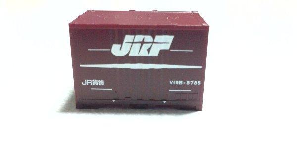 JR V19B-5785 正面コルゲート面