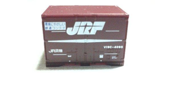 JR V19C-4095 正面扉