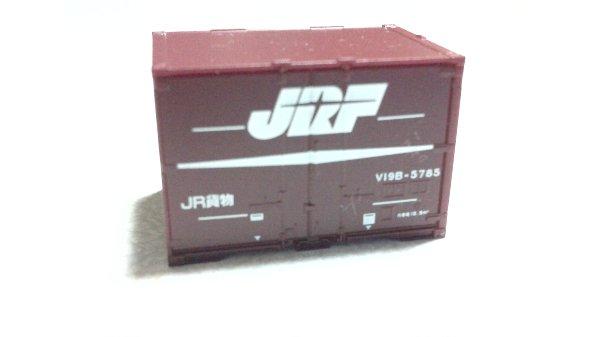 JR V19B-5785 正面扉面