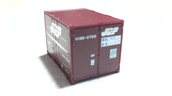 JR V19B-5785 側方扉面