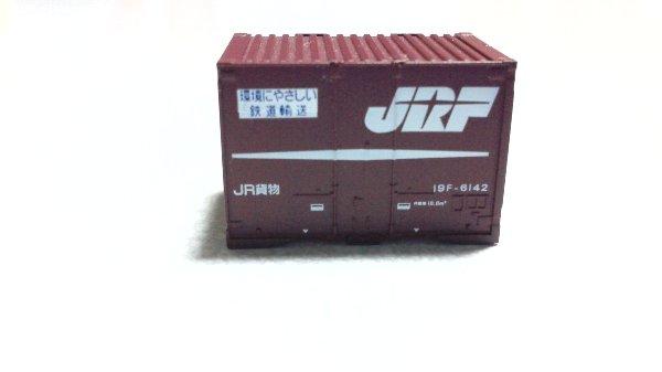 JR 19F 環境スローガン 2