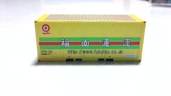 福山通運所有 U30A-157 側面正面