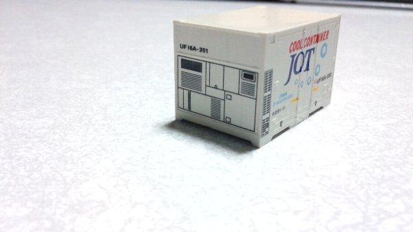 日本石油輸送所有 UF16A-351 側方妻面冷凍機側