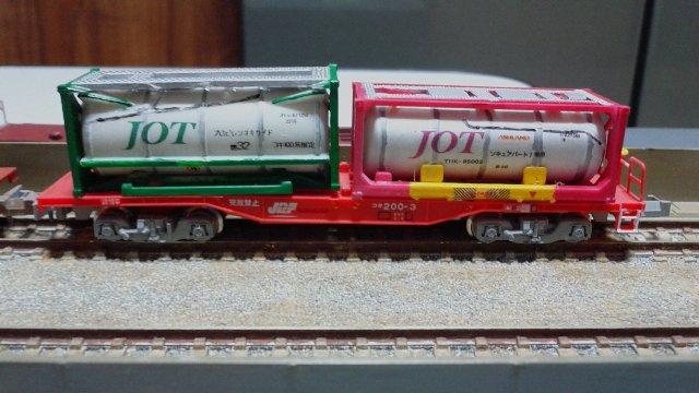 コキ200 ISO20ftタンク搭載2
