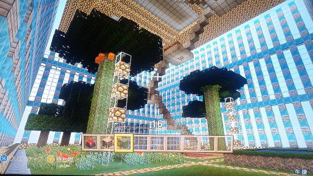 10階~?にジャングル地帯を作っています。階数2階分相当の高さあるかな!? 人工的ですけどジャングルの木、池などを設置しています。