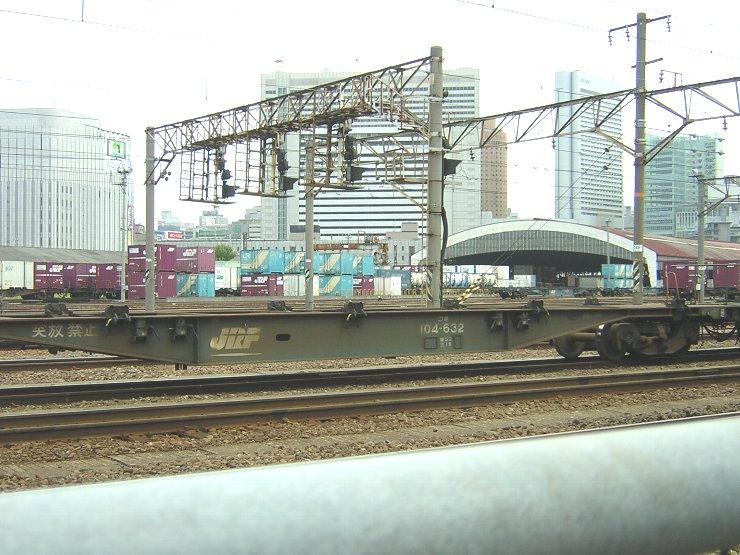 DSCN1250.jpg