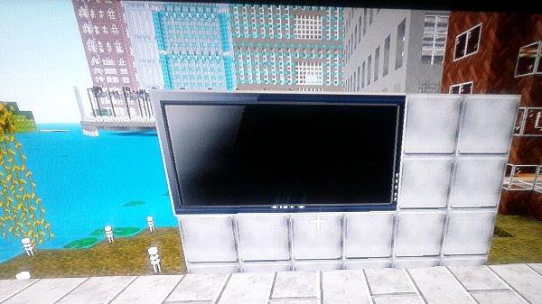 おっと!液晶テレビにも変わるとは。大きさからして40インチ!?