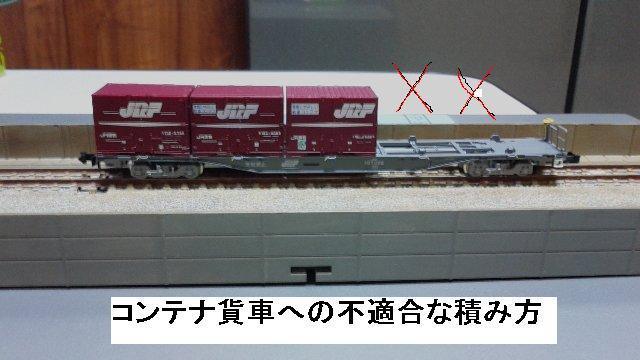 DSC_0011_2014070123491479d.jpg